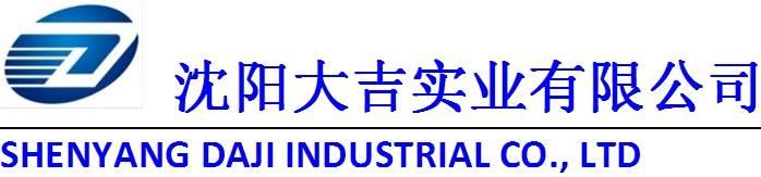 «Шеньянская Индустриальная Компания «Дацзи»