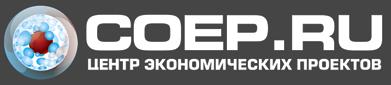 Центр экономических проектов