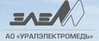 АО ''Уралэлектромедь''