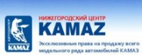 ООО «Нижегородский центр «КАМАЗ»