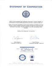 Письмо о сотрудничестве в рамках проведения работ по сертификации систем менеджмента социальной ответственности